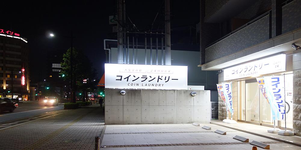 haruna_garden_slider05