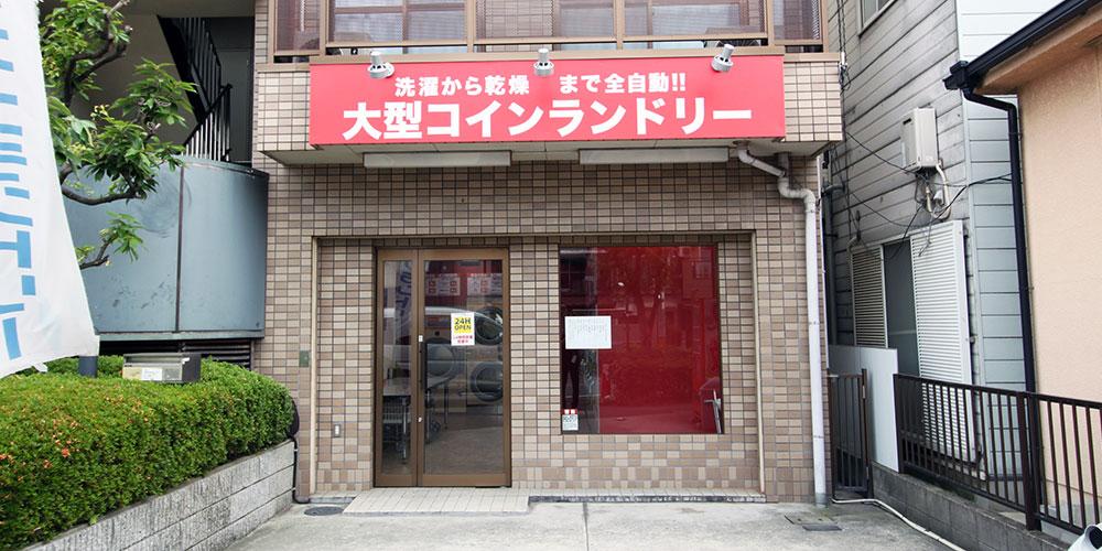 moriguchi_slider01