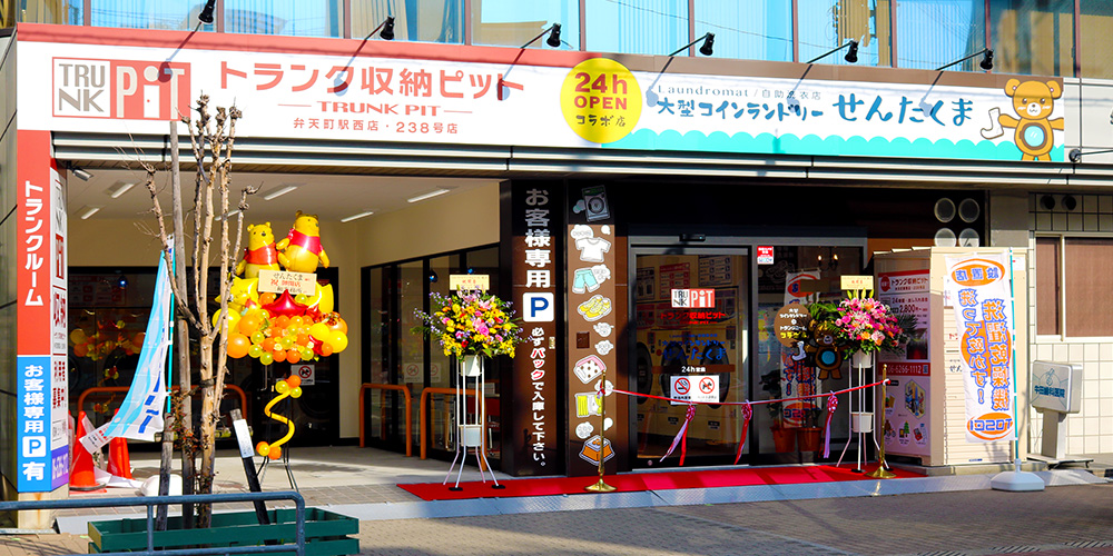 sentakuma_slider01