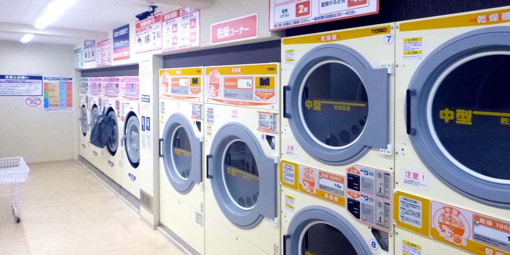 wash_dry_fuminosato_slider03
