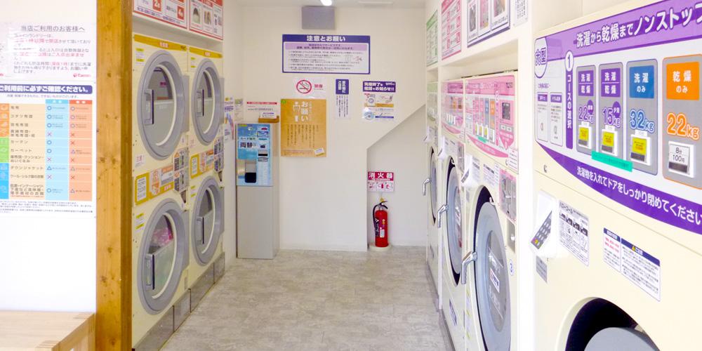 wash_dry_tachibana_slider03
