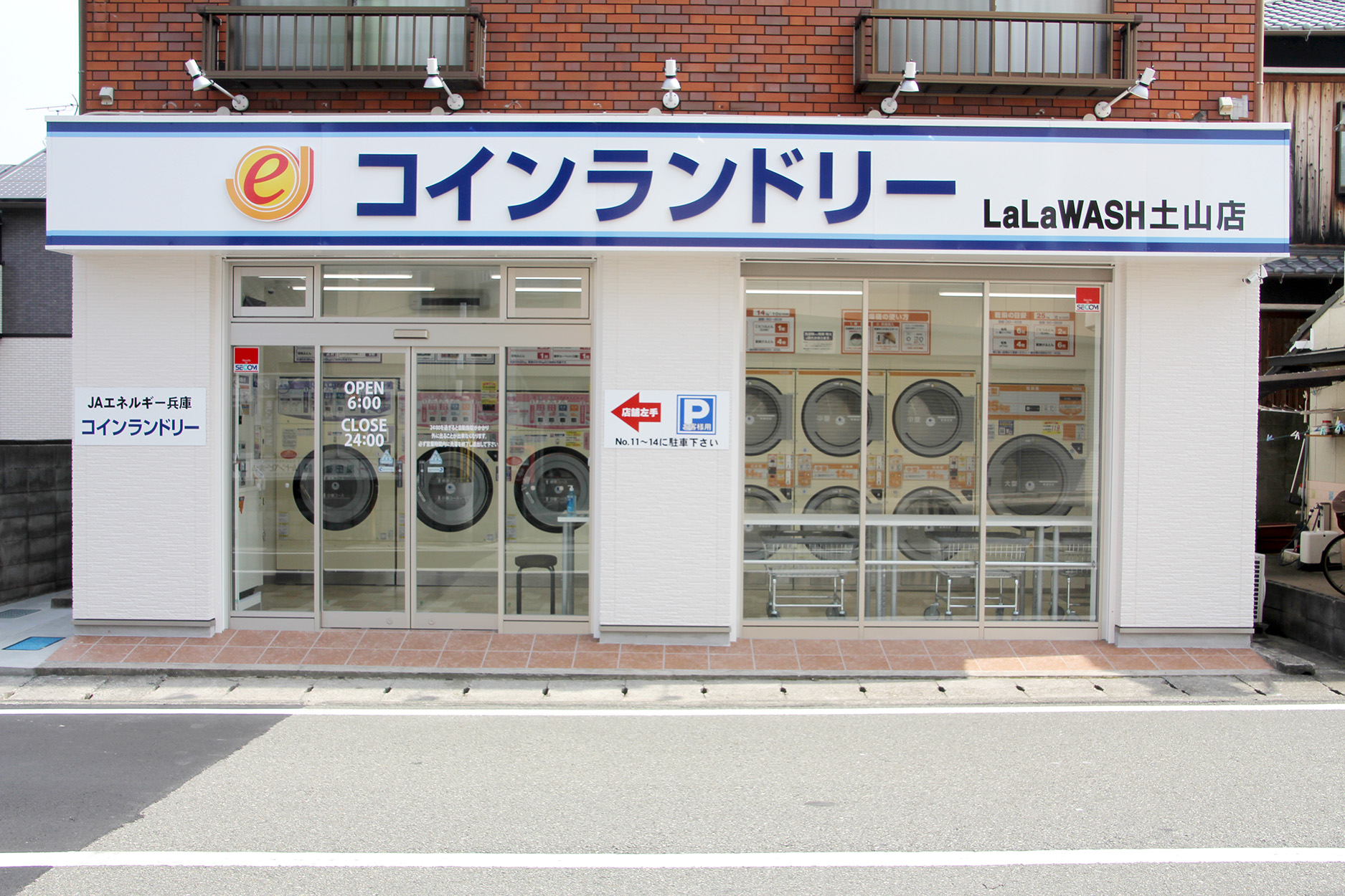 lalawash_tsuchiyama_slider01